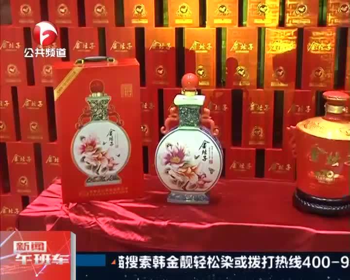 《新闻午班车》亳州:诚信经营20年  工匠精神促发展