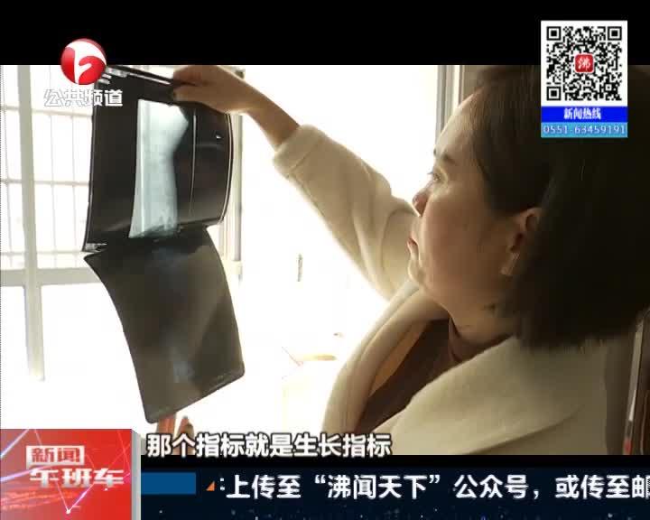 《新闻午班车》亳州:少年患上矮小症  疑因杂技训练所致