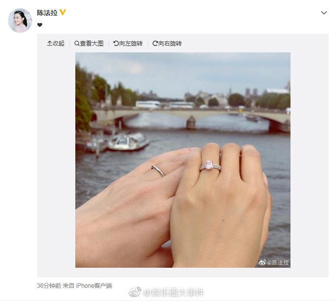 陈法拉微博发文晒出与老公手戴婚戒的牵手照片
