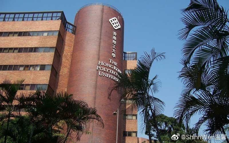 @ShinnWen温馨 为她的良师益友尚教授创作数码肖像 以香港理工大学颇