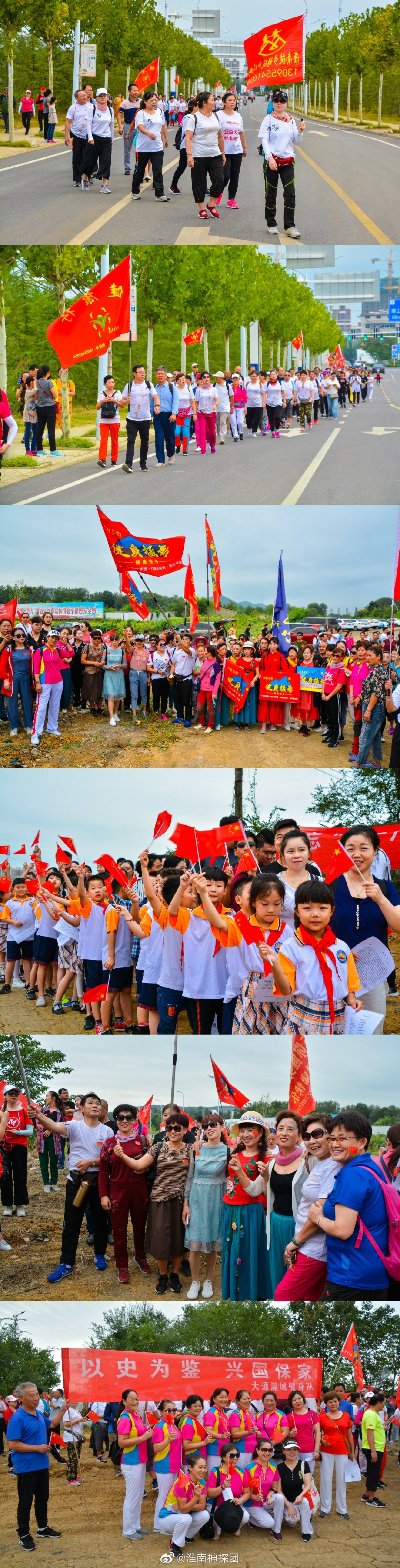 """淮南市社会组织纪念""""九·一八""""事件活动纪实"""