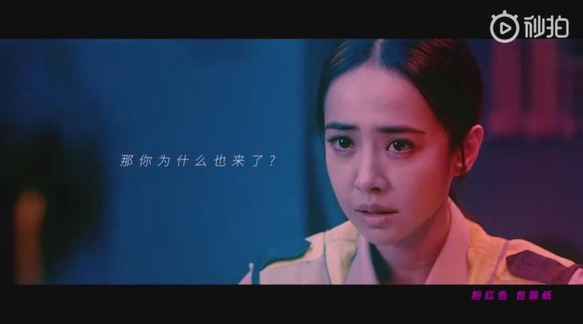 @蔡依林 新歌《爱的罗曼死》MV上线啦与凤小岳的搭配上演末路爱情故事