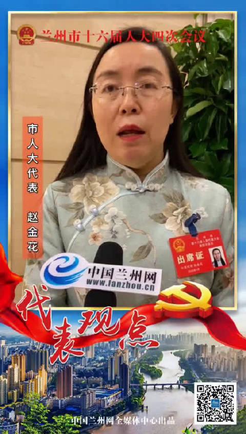 两会vlog‖赵金花:建议给人行过街天桥增设无障碍电梯