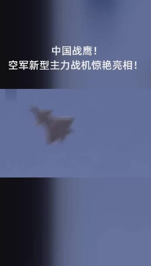 中国战鹰低空横滚画面震撼,在吉林长春举行的空军航空开放活动上