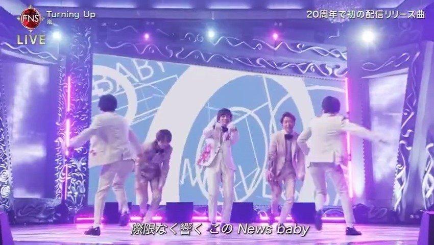 日本国民天团岚@arashi_5 日前演唱了他们首次在网络发行的单曲《Turn