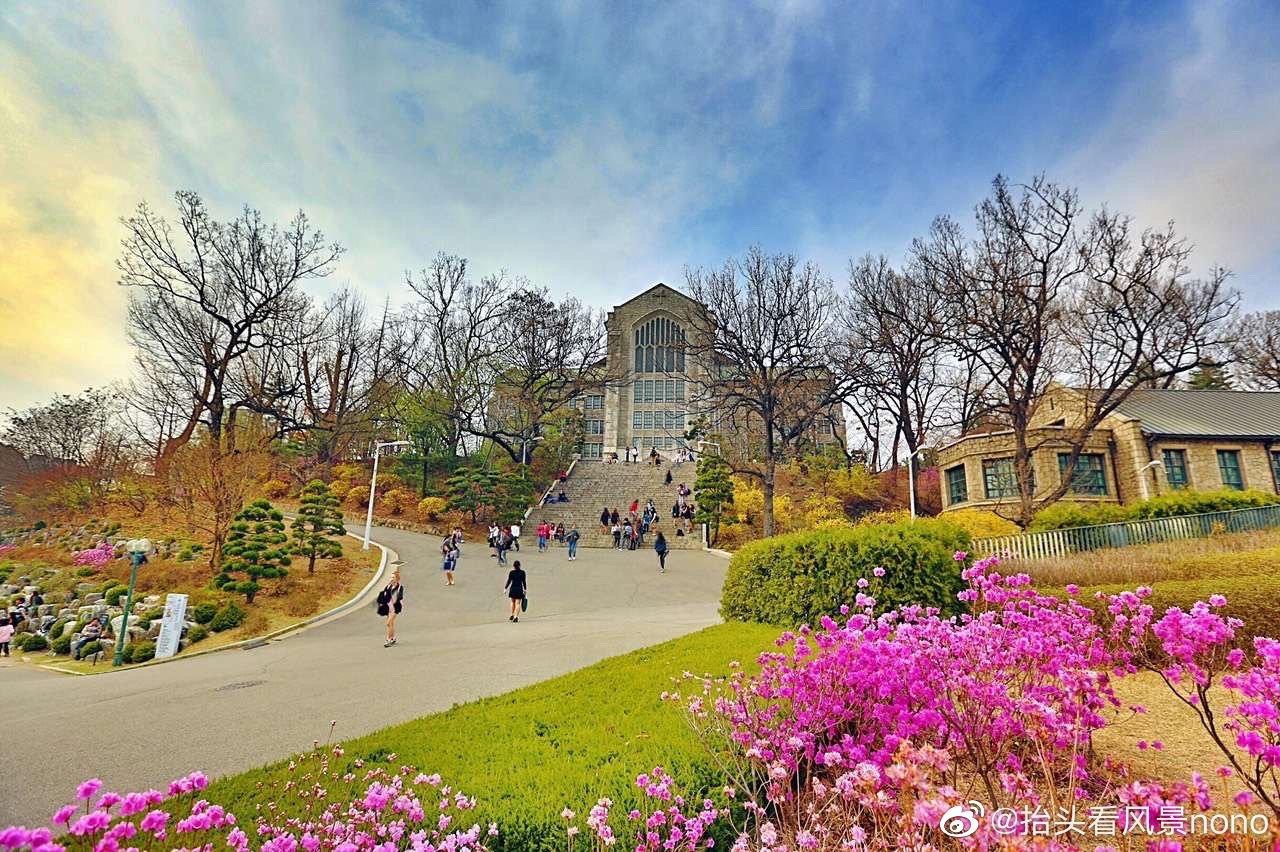 韩国首尔,梨花女子大学的春天!