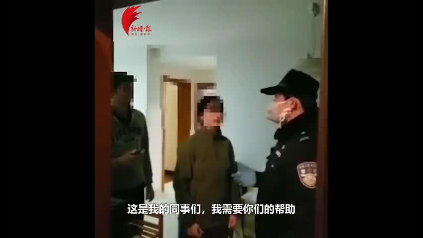 """So easy!防疫登记遇""""老外"""" 民警全程英语对话"""