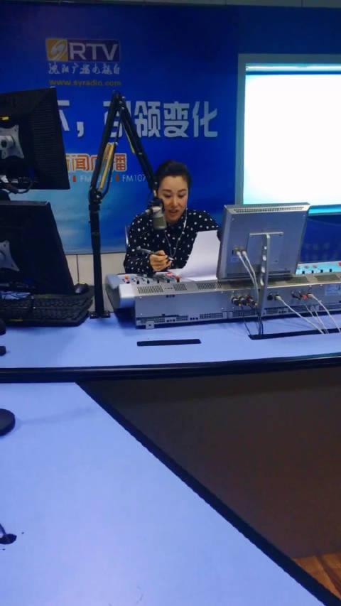 沈阳新闻广播《辣姐有话要说》节目正在直播