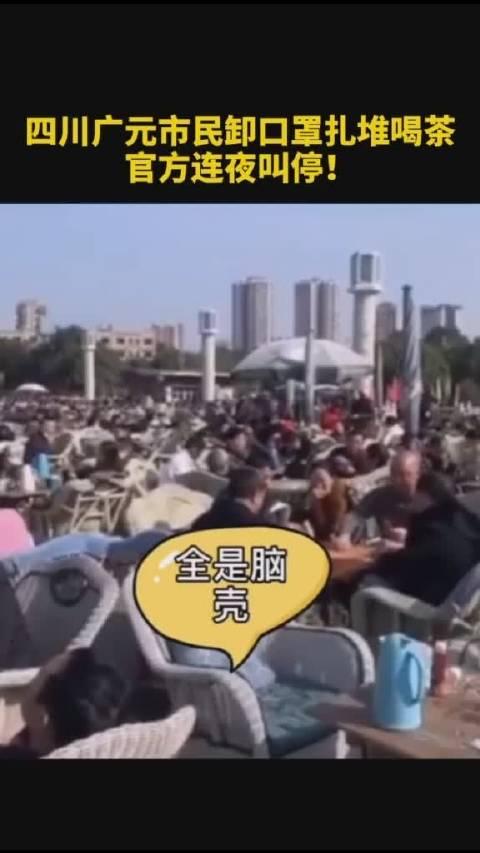 2月21日,四川广元。不少人出门晒太阳,在利州广场