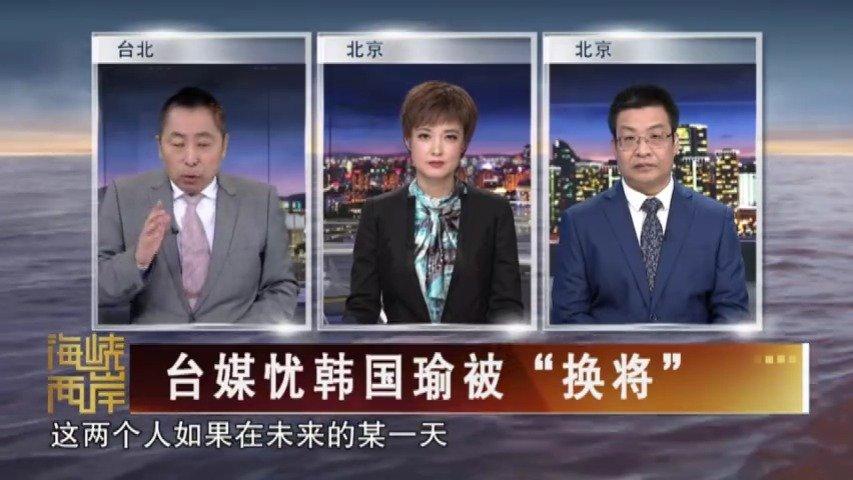 台湾时事评论员唐湘龙:若出现这一幕,蔡英文2020必下架。(来源