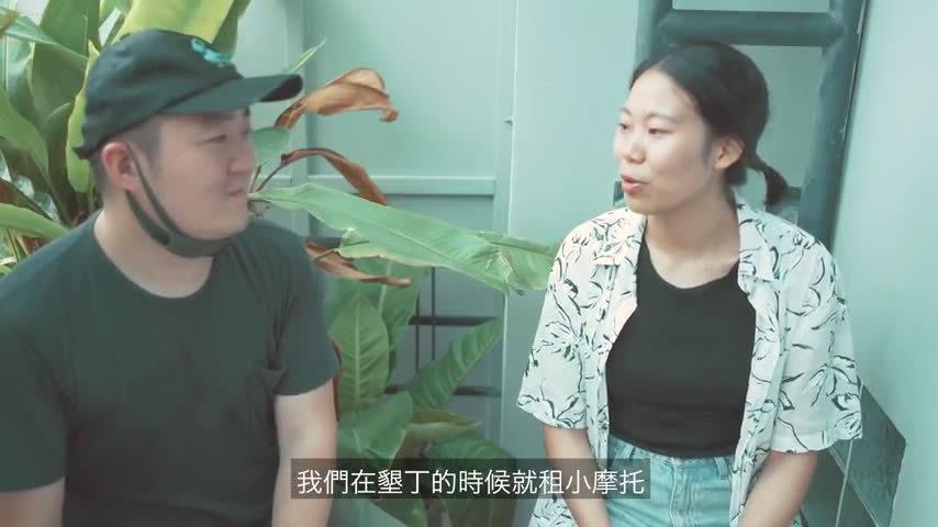北京女生第一次帶父母去 台灣 ;台灣行到底行不行