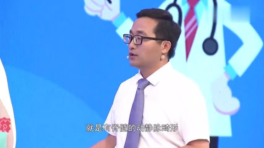 中医专家:脊髓疾病的临床思维和诊断流程