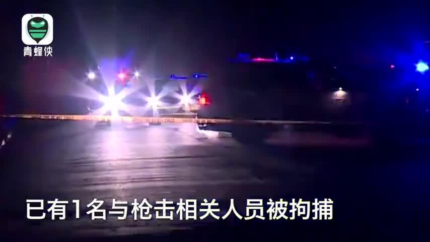 突发!美国犹他州发生枪击事件 少年枪手行凶致4死1伤
