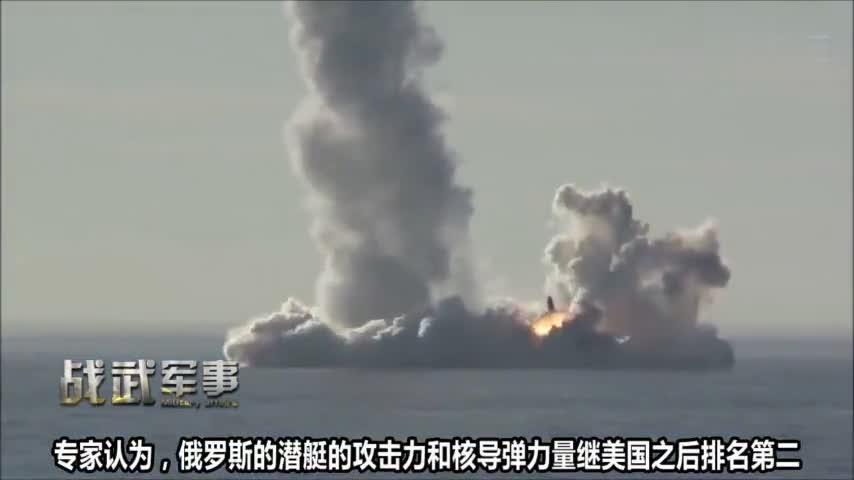 """五角大楼担心的事情发生?俄专家:中俄""""很快将终结""""美海上霸权"""