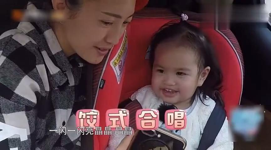 """包贝尔教饺子唱歌""""饺式唱歌""""太搞笑,包文婧直呼"""