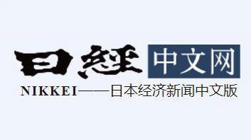 日本花滑名将织田信成因受精神暴力状告法院