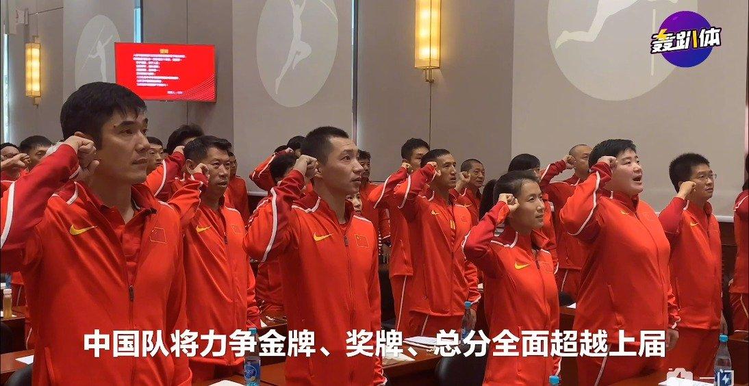 苏炳添、巩立姣领衔 中国田径队将出征多哈世锦赛