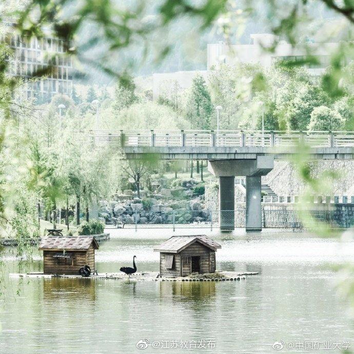四季如诗,你亦如四季。春夏秋冬,万事胜意。@中国矿业大学