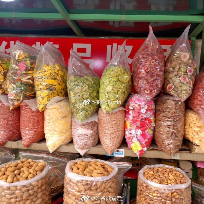 解放桥农贸市场菜市场干果水果干蔬菜干