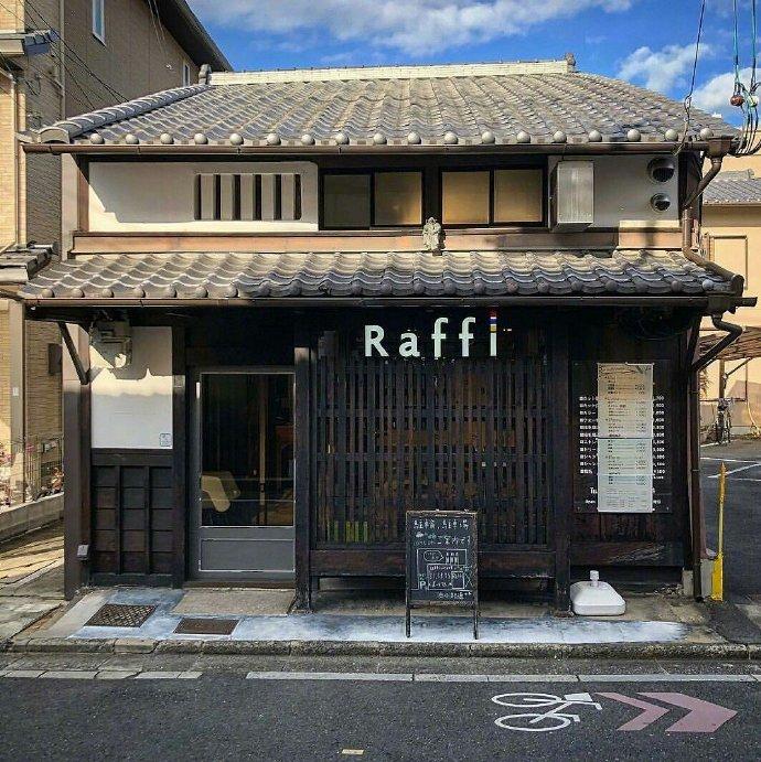 日本京都的宁静小道