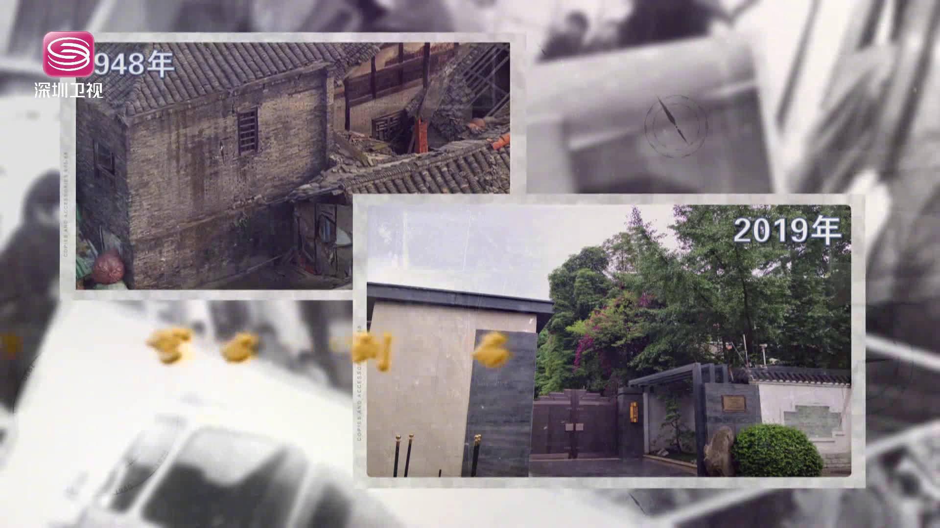 """""""我爱我的家""""锁定几代人的""""安居梦"""" 再现70年间的家的N次方 一"""