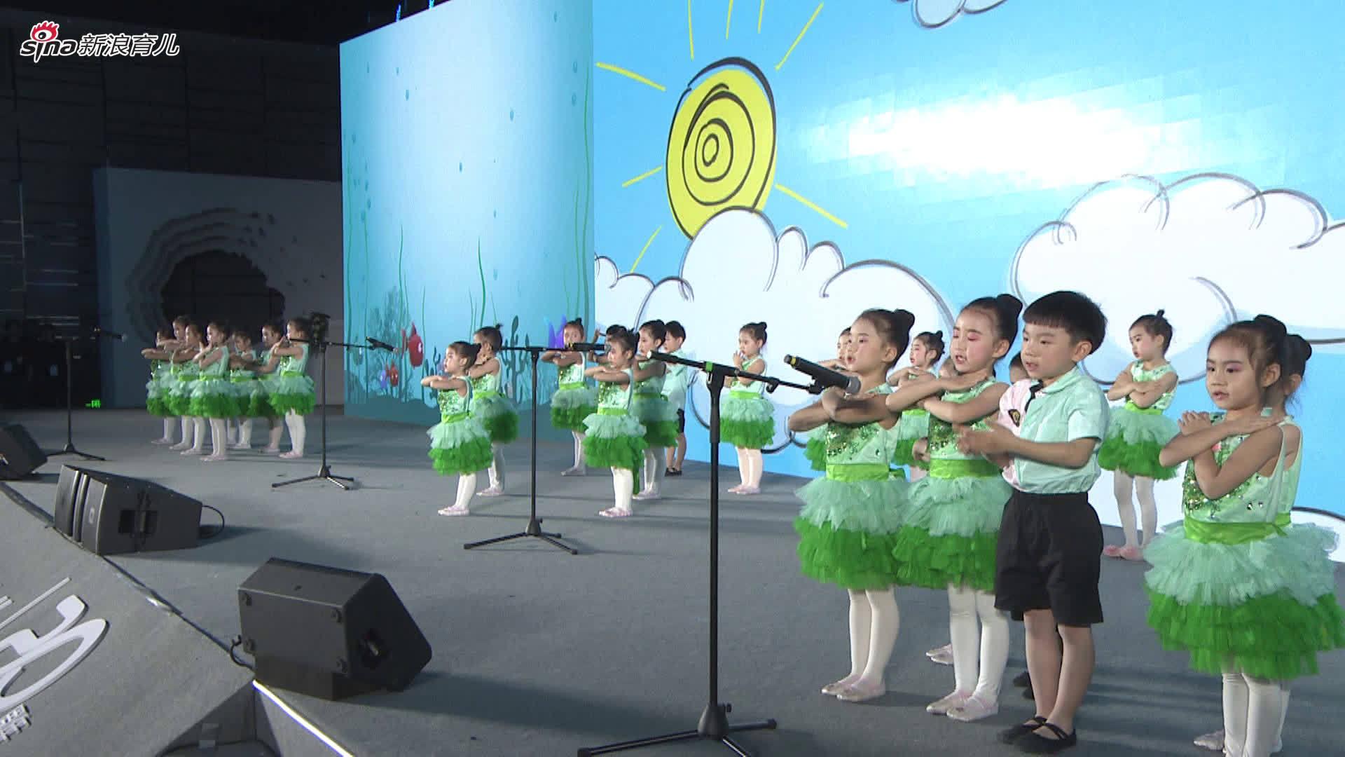 新浪2019早幼教峰会儿童合唱:我有一个梦想