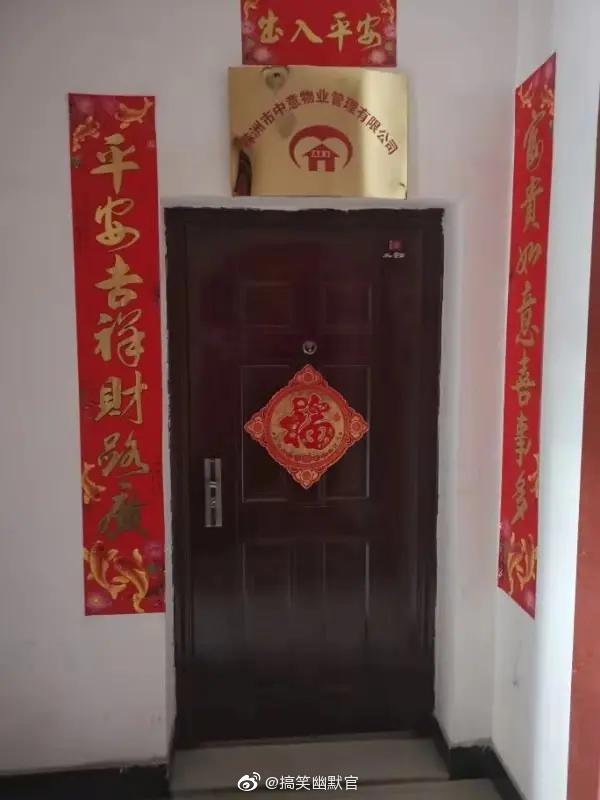 湖南株洲,王女士几年前购买了一套毛坯房,因工作调动去了外地