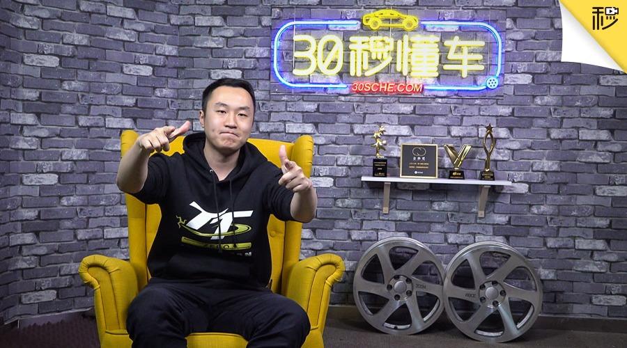 视频:奔驰A 宝马1系 奥迪A3叫好又叫座 豪华品牌轿车推荐 上