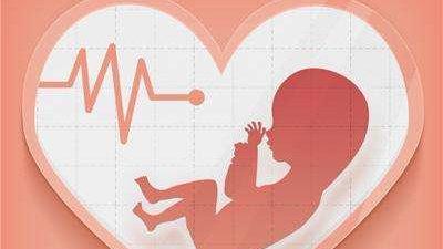 美一研究报告称:母亲孕期压力大 会降低男婴出生率