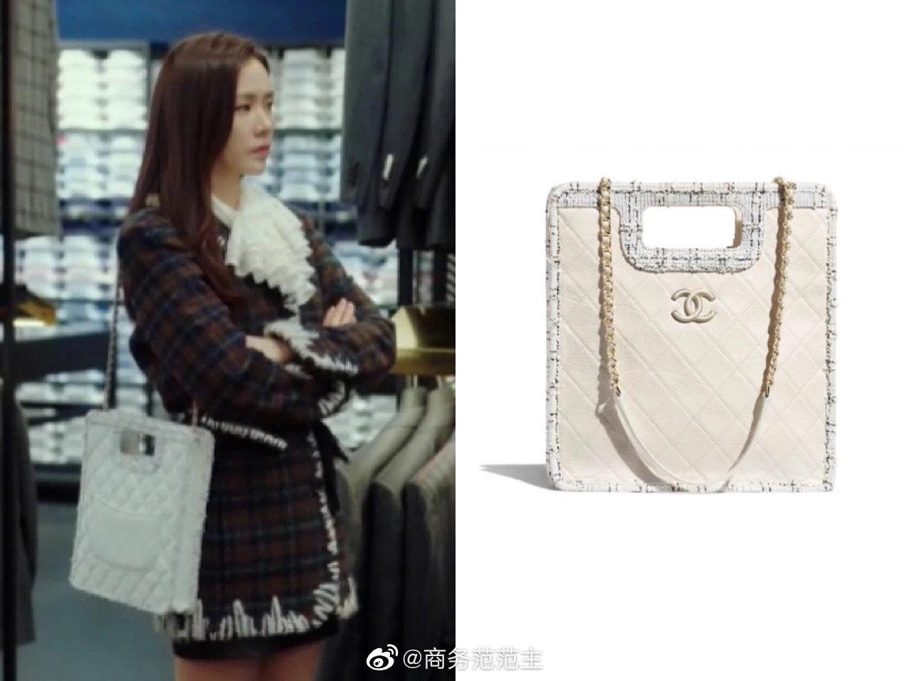 《爱的迫降》尹世莉的包包以大牌居多,几乎都是最新款