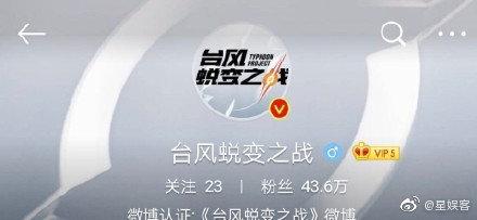 台风少年团更名为时代少年团,马嘉祺,丁程鑫,宋亚轩,刘耀文
