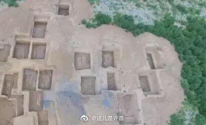 魏都区发掘出20座古墓葬