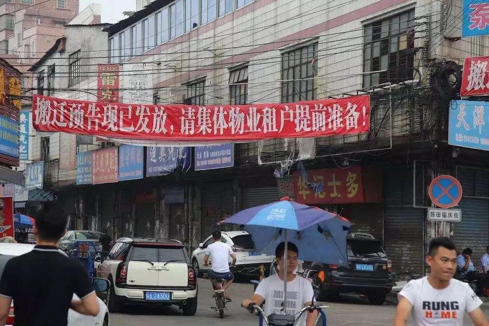 中国最牛汽车城拆迁:20万一台路虎,宝马奔驰发动机论斤卖