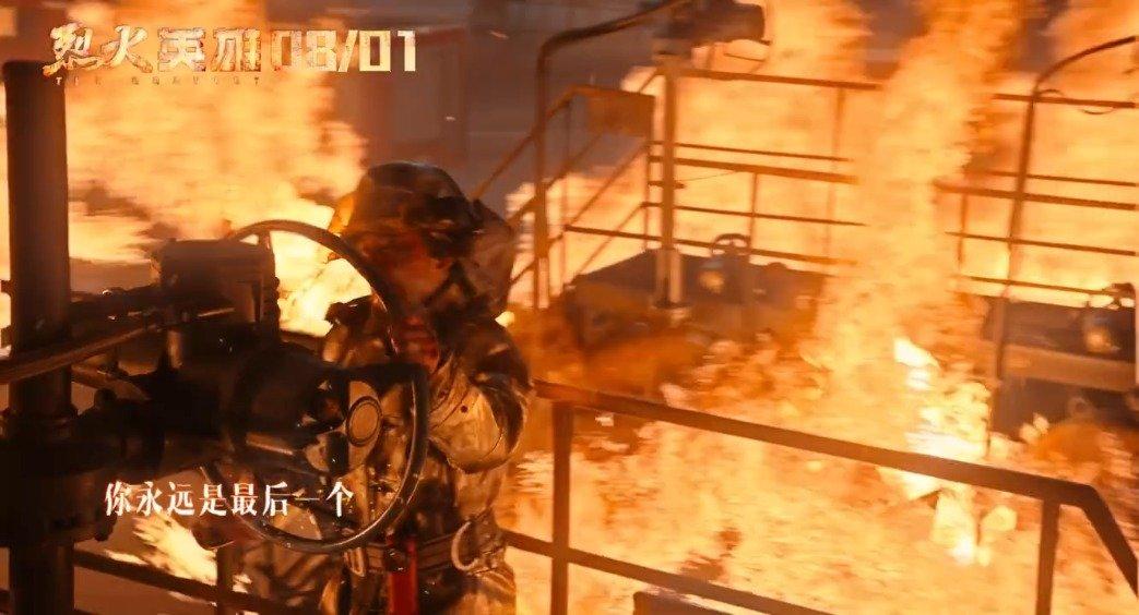 主题曲《逆行者》MV释出,由著名歌唱家、全国消防宣传大使雷佳演唱