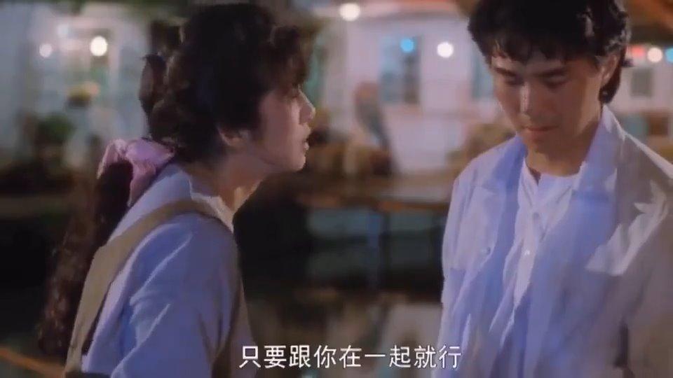 周星驰早期电影《望夫成龙》~周星驰,吴君如