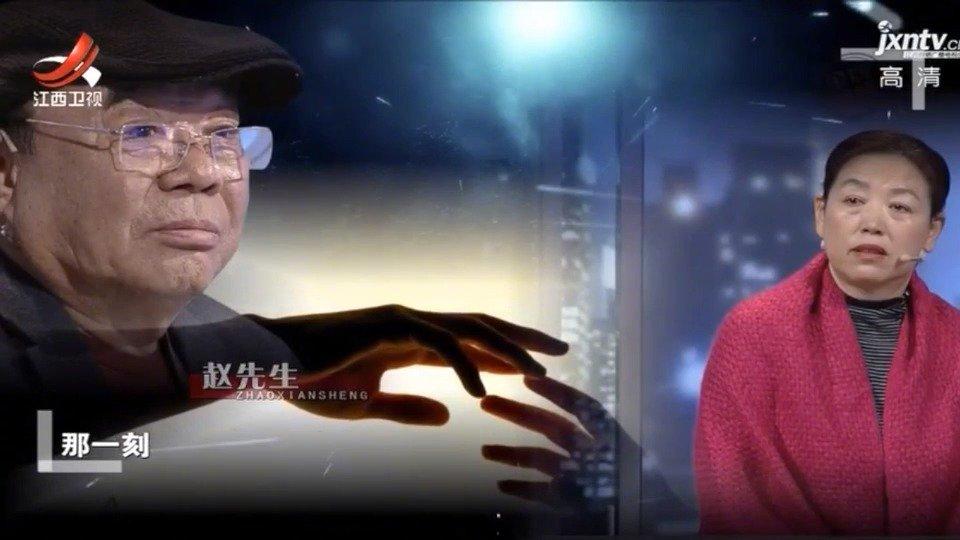 十年前,都遭遇人生重创的赵先生和张女士走到了一起