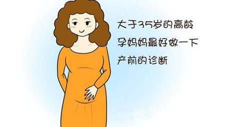 """高龄产妇""""凑热闹""""要二胎,不小心怀上3胞胎,孕检需要注意哪些"""