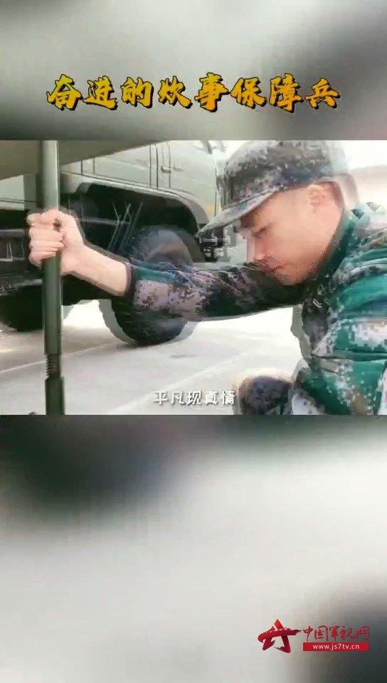 来认识@驻香港部队 的炊事保障兵