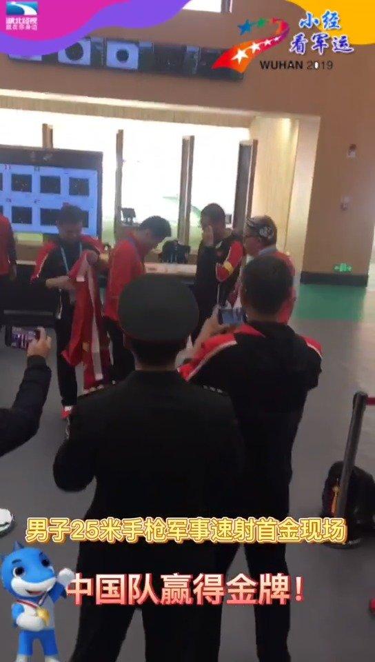 首金今日诞生了! 中国队赢得金牌