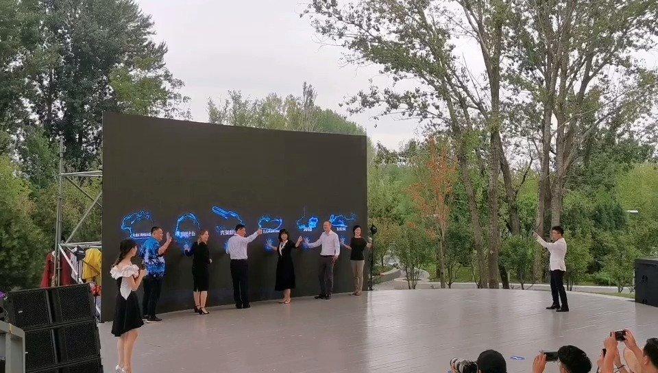 """以""""绿色生活、美丽新海口""""为主题的2019北京世界园艺博览会海口日"""