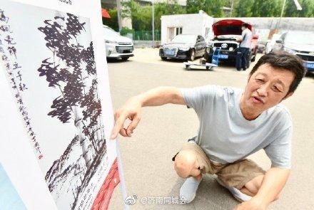 济南六旬老人计划自驾游14国 目的是宣传齐鲁文化