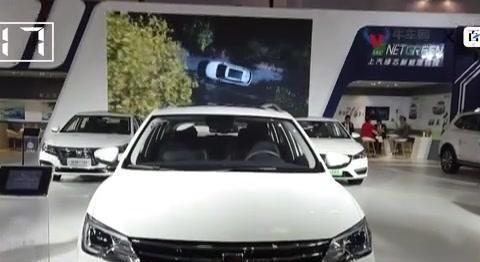 海口国际新能源汽车展实拍最时尚车型荣威Ei5