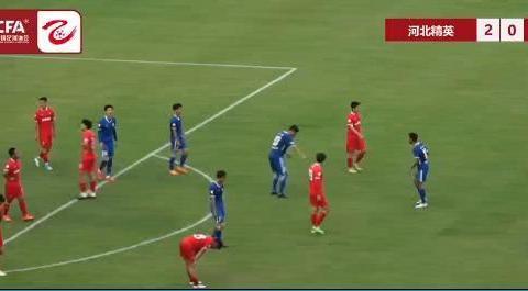 中乙最新积分榜:河北精英3球获胜继续领跑,17轮联赛未尝1败