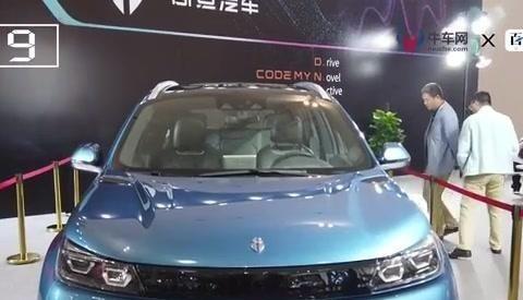 海口国际新能源汽车展实拍最未来的车奇点IS6