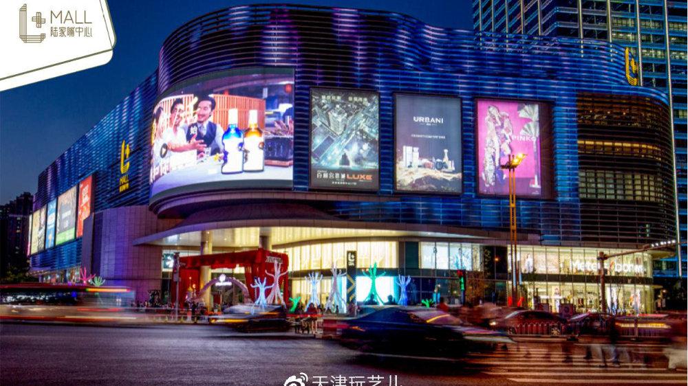 天津陆家嘴中心大黄蜂IP见面会暨媒体家庭日活动圆满举办