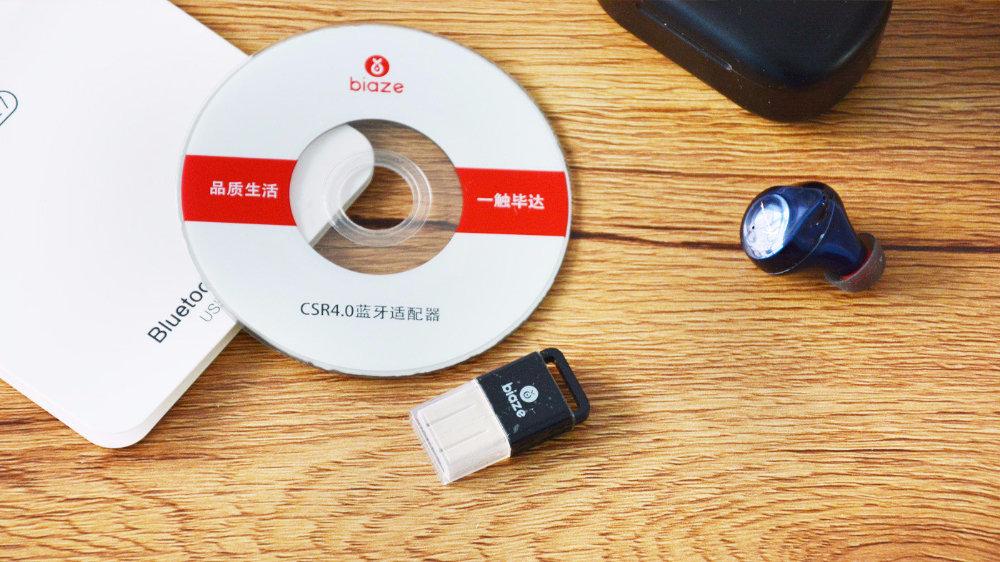 避免线绕杂乱,毕亚兹 USB蓝牙适配器让桌面简洁利落