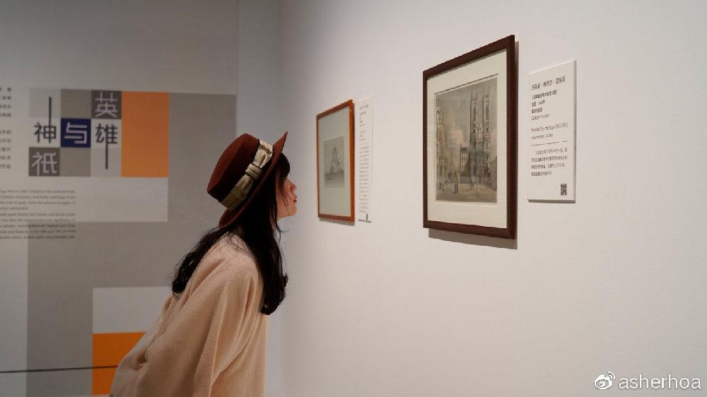 大师印象:成博北京大学赛克勒考古与艺术博物馆藏版画展随记