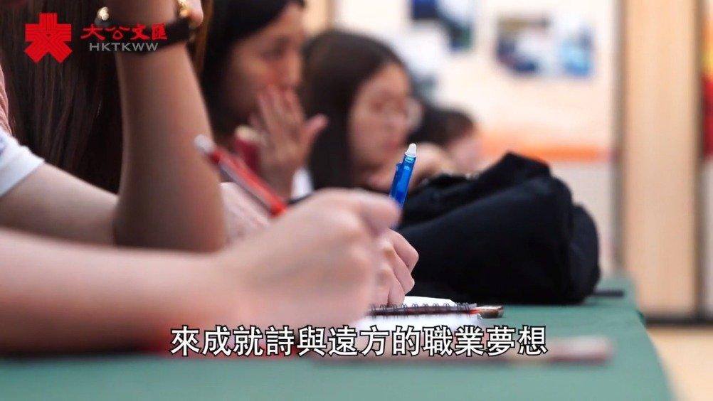 范长江行动中原行落幕 香港传媒学子收获满