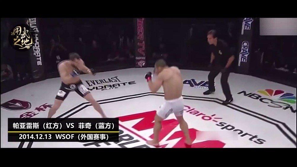 """巴西的""""锁腿狂魔""""罗斯马尔·帕亚雷斯在MMA的擂台上是一位""""臭名昭著"""