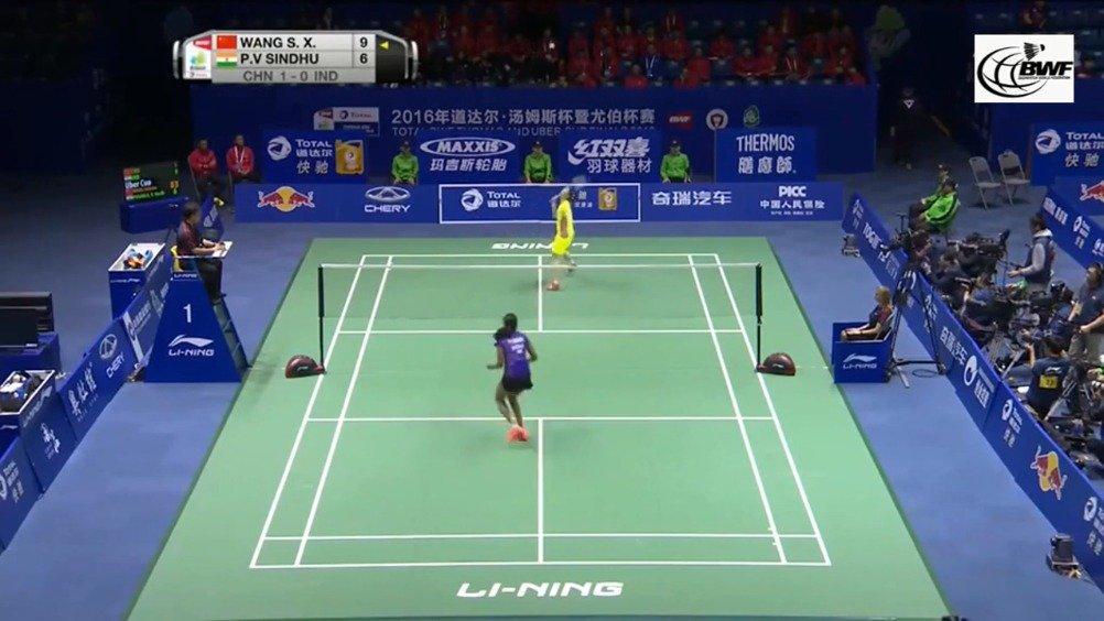 2016年尤杯半决赛 王适娴vs辛杜 highlights